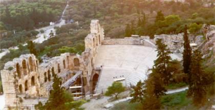 Το θέατρο Ηρώδου του Αττικού